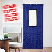 Cotton curtains warm in winter wind wind thickening household insulation cloth partition curtains bedroom cold winter