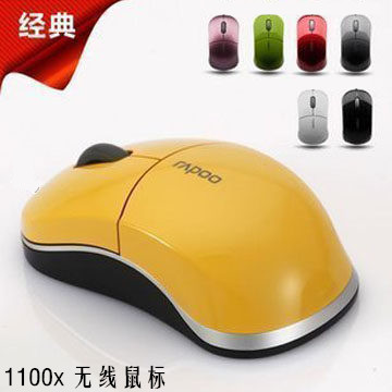 Hao li pro 1100 x 2.4 G wireless laptop desktop computer mouse Small receiver NANO