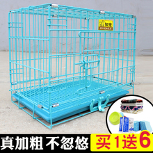The dog cage with Teddy toilet dog cage the small dogs folded cat cage cages hutch pet dog fence home