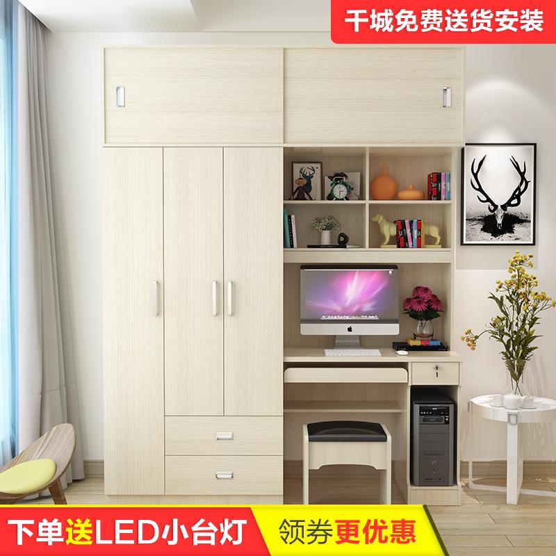 Купить из Китая Столы комбинированные через интернет магазин internetvitrina.ru - посредник таобао на русском языке