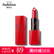 Cataflam Moldova lasting moisturizing lipstick in the core is not easy to bite lips lipstick color sandwich bean decolorization