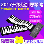 Piano house 88 key professional adult practice thickened folding portable electronic soft piano keyboard MIDI