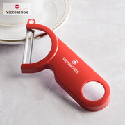 Victorinox Vivtorinox Swiss Army Knife & fruit peeler 7.6073 counter kitchen home