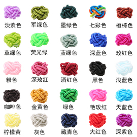 菠萝结纽扣花结线圈手链吊坠饰品材料中国结艺扣线材diy手工配件