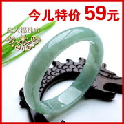 Genuine jade emerald jade bracelet female natural jade jade green flowers floating a jade bracelets special offer