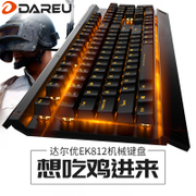 Dahl mechanical keyboard ek812 black shaft green axis Jedi survival Wrangler chicken game notebook 104 keys