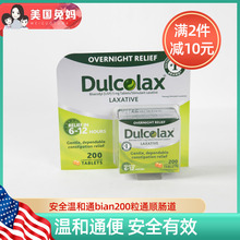 Durcolax tablets safe and mild tongbian200 tablets smooth the intestine