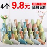 Special offer every day ceramic small vase small fresh flower flower Home Furnishing modern hydroponics desktop decoration