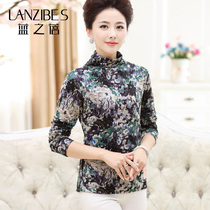 Lan Zhibei middle-aged female mother packed sweaters sweater in winter high collar primer shirt long sleeve knit shirt