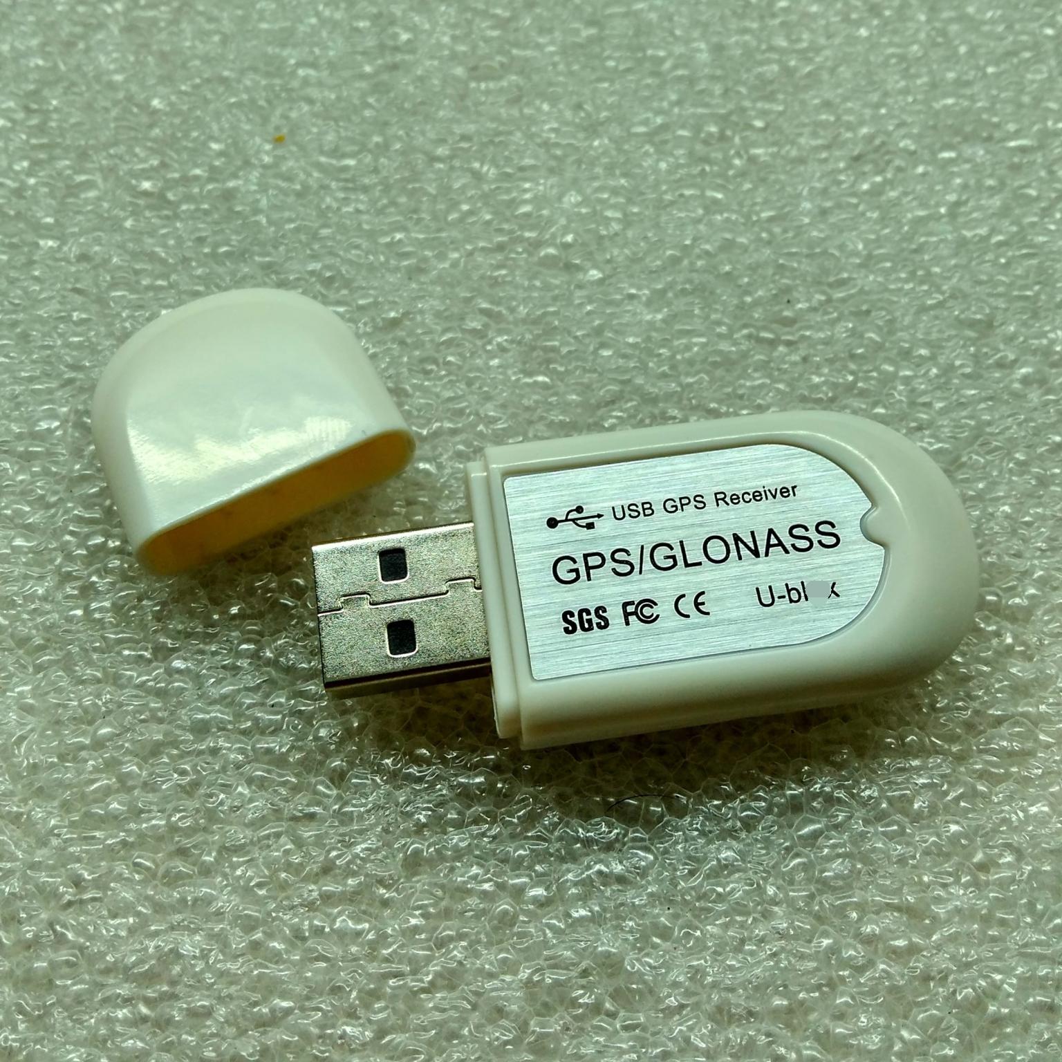windows专用USB GPS模块 笔记本电脑pc平板导航 USB接口支持win10
