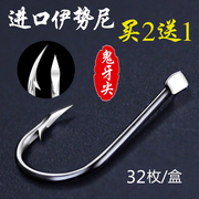 Hook imported Japanese ghost Yayi potential, Izu barbed crucian carp fishing fishing hook boxed in bulk