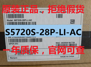 Huawei S5720s-28p-li-ac 24 Gigabit Intelligent Network Management 4 Optical SFP Port switch Promotions