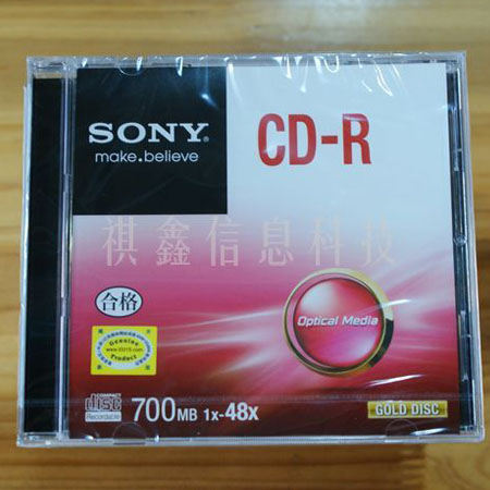Genuine SONY SONY CD-R 48 speed single chip boxed blank CD compact disc music car CD