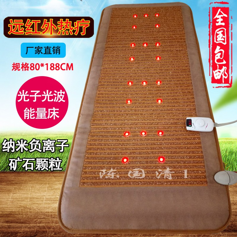 Купить из Китая Массажные матрацы через интернет магазин internetvitrina.ru - посредник таобао на русском языке