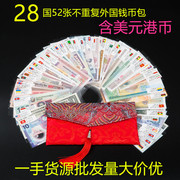 New Year silk red envelope New 28 countries 52 Hong Kong and the United States not repeat foreign currency