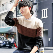 Autumn men's sweater T-shirt sweater sweater sweater mens fashion personality winter coat