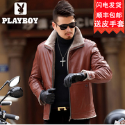 Dandy winter fur coats and cashmere men thick leather jacket slim leather coat lapel men