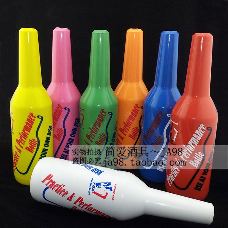 特价 两只包邮 花式调酒练习瓶 火舞瓶 调酒瓶 练功瓶 送酒嘴