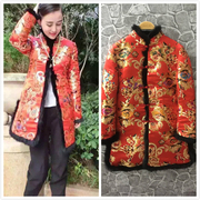 New coltsfoot back on red cotton-padded clothes prosperous tang suit dish buckle jacket mink grass edge couture show thin and mian mian
