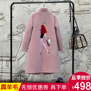 A special offer 2017 new season lamb fur coat girls long cashmere fashion fur coat