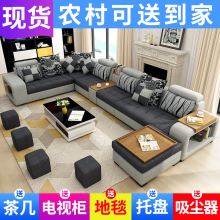 Fabric sofa simple modern size living room corner chaise washable cloth sofa combination furniture