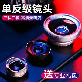 小天广角手机镜头单反通用无畸变广角微距鱼眼三合一套装苹果拍照摄像头外置专业高清镜头摄影照相相机镜头