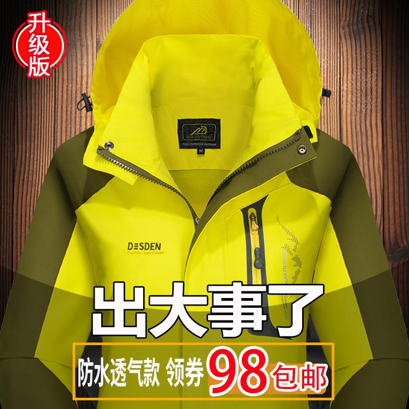 Купить Костюмы / Ветровки в Китае, в интернет магазине таобао на русском языке