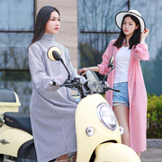 Pure cotton summer bike, electric car, motorcycle, sunscreen, Cape Cloak, UV protection, long sleeve sun shading female