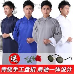 成人相声大褂演出服装五四青年长衫民国男女中式长袍马褂表演服