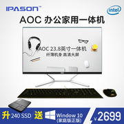IPASON/ rose AOC ultra-thin quad core home office one desktop computer game console 24 inch