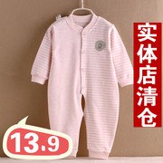 Baby clothes and newborn baby clothes in summer clothing clothing Kazakhstan climbing both male and female babies 0-3-6 months