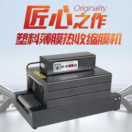 鑫空旗舰店