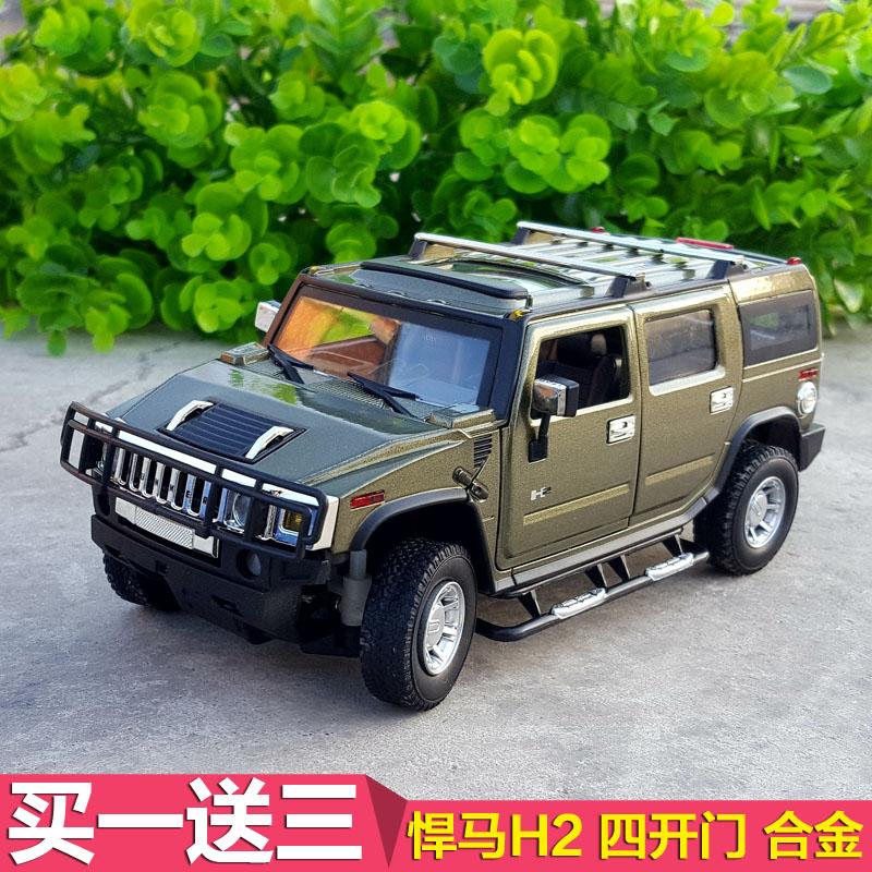 美致1:24悍马H2合金车模越野车金属摆件汽车模型原厂仿真收藏玩具
