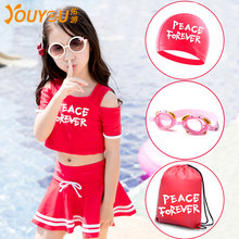 Youyou Childrens Swimsuit Girls Split Skirts Swimsuits Korea Big Kids Sports Cute Princess Swimsuit