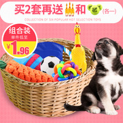 Pet toys combination puppy toy ball puppy teddy than the bear golden hair molars bite dog supplies