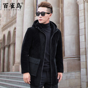 Cashmere wool men's fur coat in the long section of Haining leather Hooded Jacket Mens one thickened