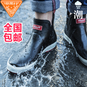 Rainshoes male short tube low boots shoes shoes and men's and women's shoes water waterproof non slip rubber fashion tide in autumn and winter