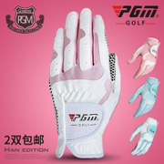 Two pairs of shipping! PGM golf glove cloth gloves hands about Ms. sunscreen breathable