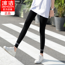 Ice-clean thin high waist casual spring and autumn Korean version black trousers