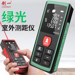 创一绿光测距仪高精度户外激光量房仪电子尺手持充电红外线测量仪