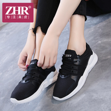 ZHR2017 autumn new shoes white running shoes shoes Korean flat shoes shoes all-match tide