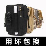 Tactical pocket multifunctional running outdoor sports wear belt male bag large capacity 6 mini mobile phone pocket