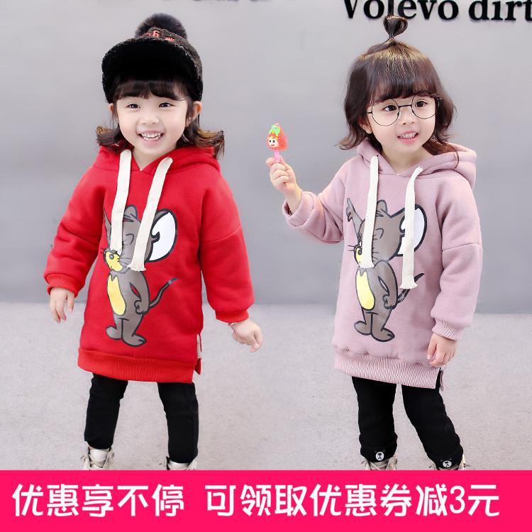 女童卫衣加绒秋冬款4带帽子1宝宝中长款韩版2加厚小童绒衫保暖3岁