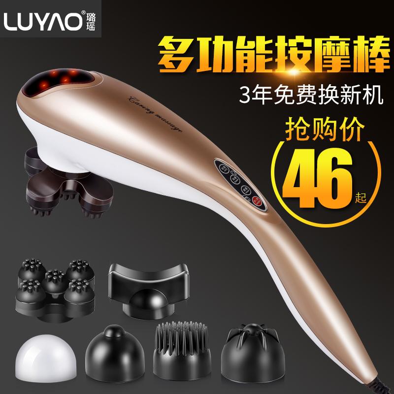 Купить Вибромассажеры в Китае, в интернет магазине таобао на русском языке