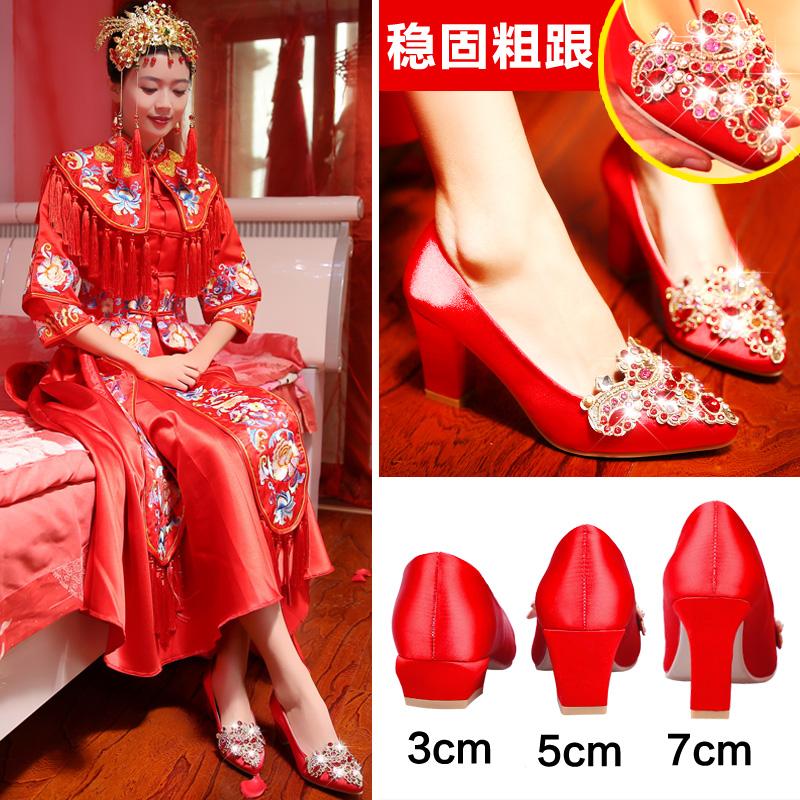 茉嘉娜新娘鞋敬酒婚礼鞋女中式秀禾丝绸缎面尖头粗跟红色高跟鞋子