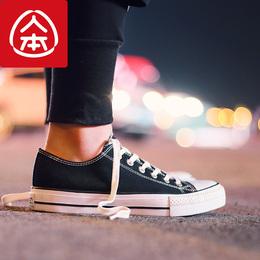 人本帆布鞋男鞋低帮经典情侣布鞋春季平底韩版学生板鞋休闲鞋子潮