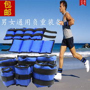 The students run 3 kg sandbag weight Leggings adjustable 1 6 kg healing hands tied sandbags.
