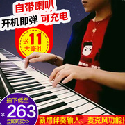 The 88 key piano house adult beginners professional household thickened soft keyboard student portable electronic organ key 61