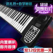 Piano house 61 key webbing horn portable soft keyboard simulation adult beginners keyboard 49 Professional Edition