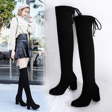 2017 new winter boots with thick high-heeled boots female child Knee Boots thigh boots in winter with cashmere